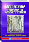 Real Islamic Faith and the Prophet's Status