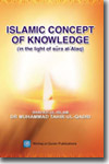 Islamic Concept of Knowledge