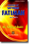 Virtues of Sayyidah Fatimah (S.A.)