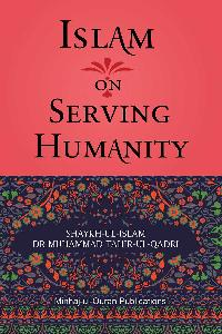 Islam on Serving Humanity