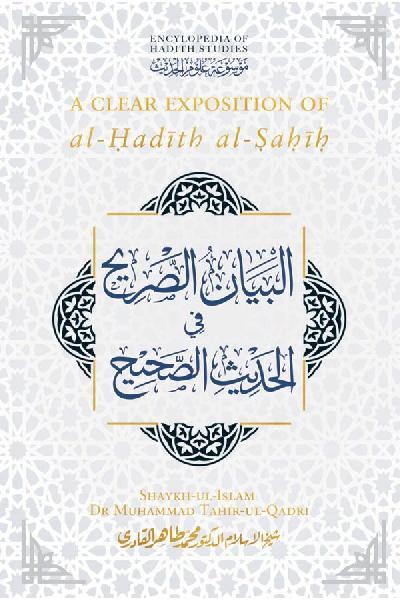 A Clear Exposition of al-Hadith al-Sahih