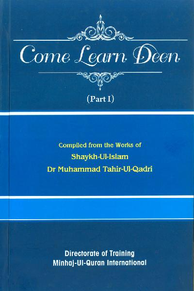 Let us learn Deen (Part 1)