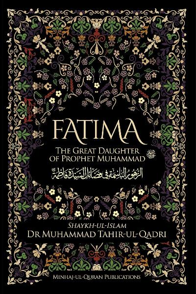 Fatima (S.A): The Great Daughter of Prophet Muhammad (PBUH)