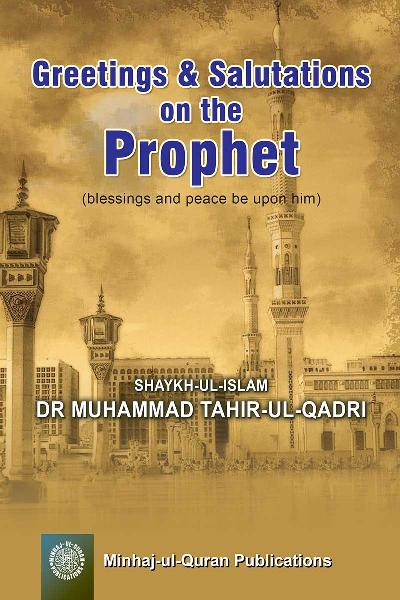 Greetings and Salutations on  the Prophet (PBUH)