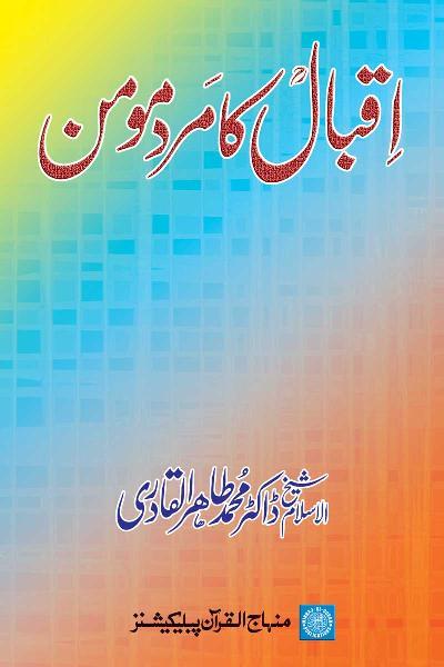 Iqbal's Man of Faith