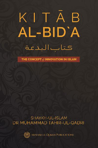 Kitab al-Bid'a