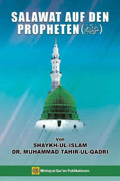 Salawat auf den Propheten (PBUH)