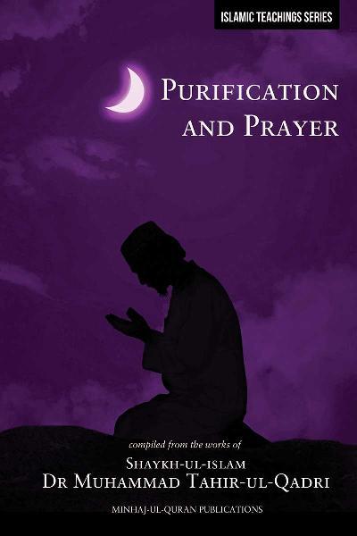 Teachings of Islam Series: Purification & Prayer