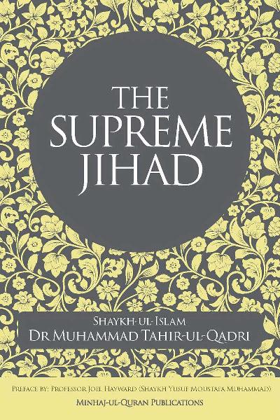 The Supreme Jihad