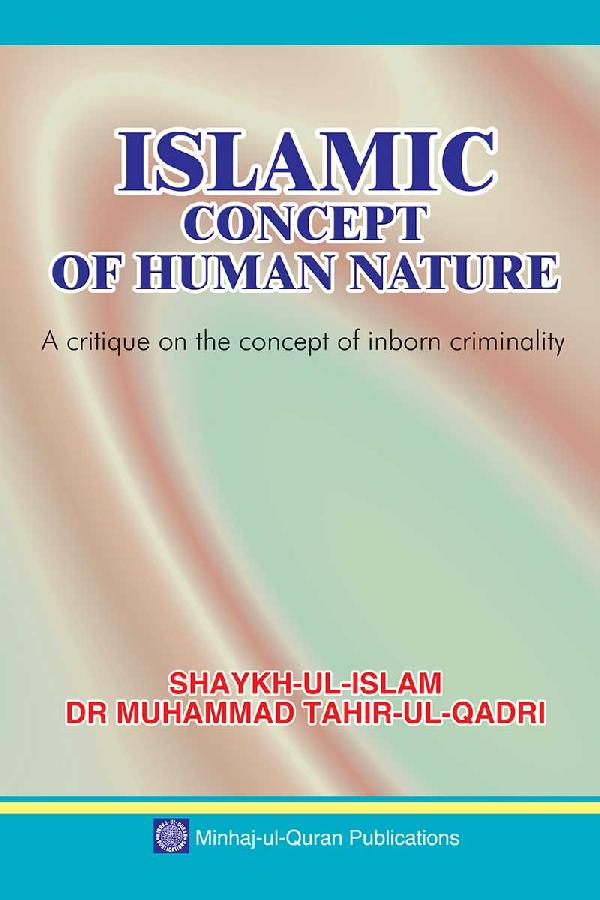 Islamic Concept of Human Nature