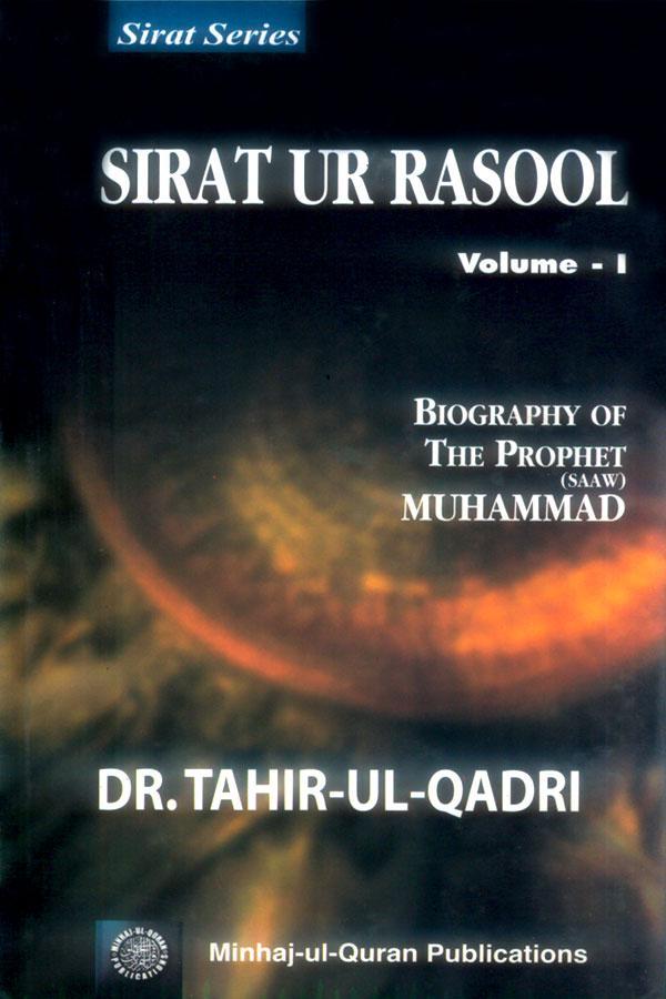 Sirat-ur-Rasul (PBUH), vol. 1