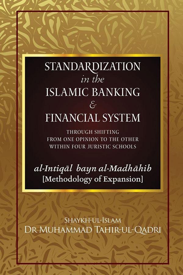 Standardisation in the Islamic Banking & Financial System
