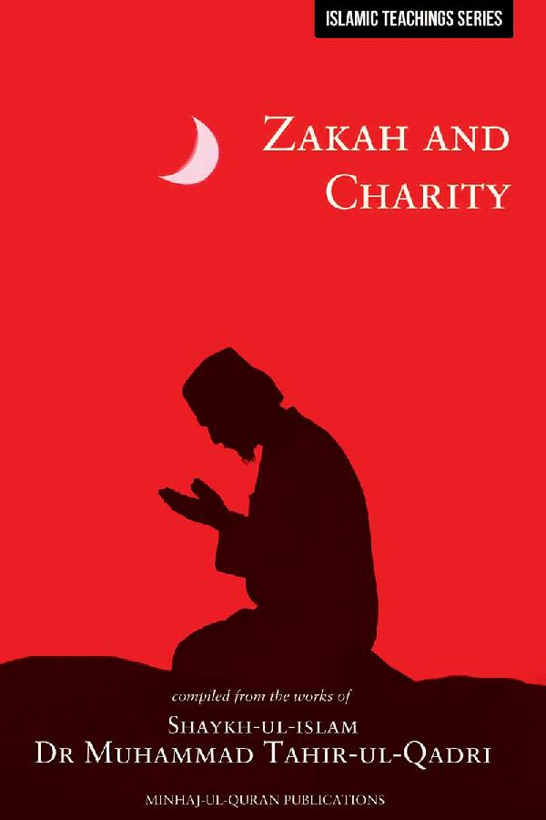 Teachings of Islam Series: Zakah and Charity