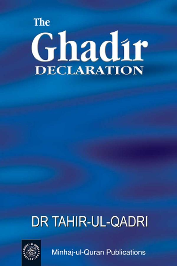 The Ghadir Declaration
