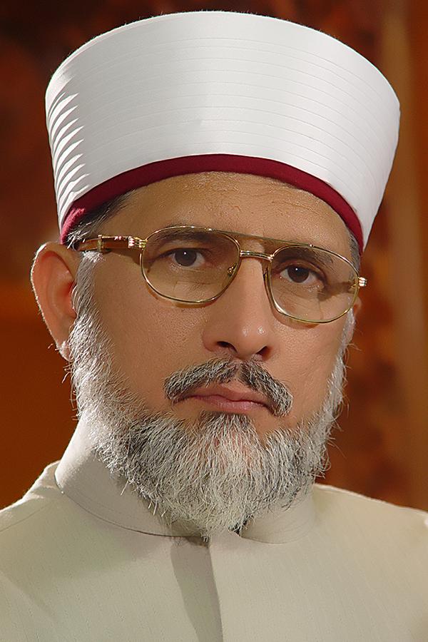 شیخ الاسلام ڈاکٹر محمد طاہرالقادری
