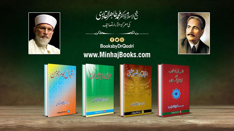 Allama-Muhammad-Iqbal